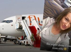 Погибшая в «Боинге» визажист сделала в самолете последнее селфи