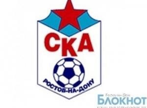 РФС грозит ростовскому СКА исключением из профессионального футбола