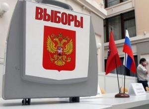 Администрация Ростовской области заявила о полной готовности к выборам Президента РФ