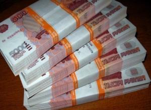 Бизнесмен в Ростовской области хотел прикарманить 18 миллионов рублей