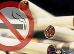 В России предлагают запретить продажу сигарет лицам моложе 21 года