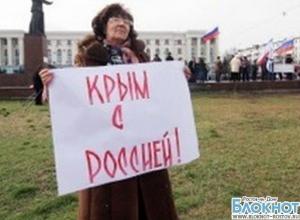 В Ростове бюджетников обязали отдать однодневный заработок в помощь жителям Крыма