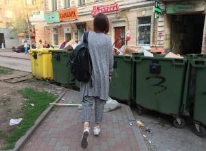 В мусорном тупике оказались ростовчане на центральной улице города