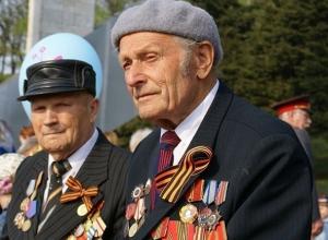 Специальные пенсии в Ростовской области получают около ста тысяч бывших военных и силовиков