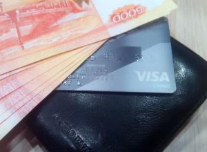 Минимум три тысячи рублей рискуют потерять ростовчане со своих банковских карт
