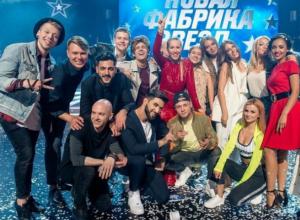 Трое ростовчан пробились в музыкальный проект «Новая фабрика звезд»