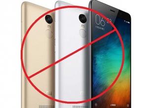 Китайские смартфоны оказались «вне закона» для сотрудников центров занятости в Ростовской области