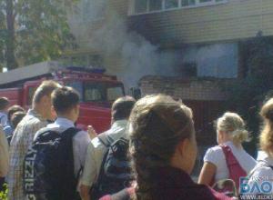800 детей эвакуировали из-за пожара в школе Волгодонска