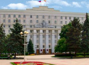 Ростовская область подросла в инвестиционном рейтинге российских регионов