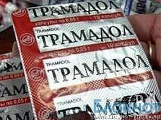 В Ростовской аптеке продавали наркотический препарат  «Трамадол»