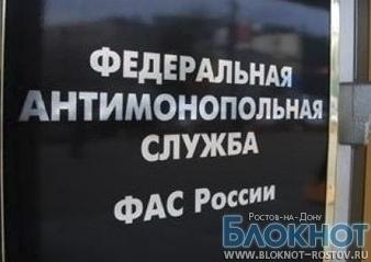Ростовское УФАС оштрафовало филиал «Росгосстраха» на полмиллиона