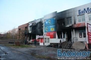 В Волгодонске сгорел магазин игрушек