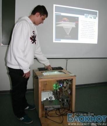 В Ростовской области школьник изобрел сенсорный стол