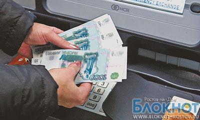 Ростов занимает лидирующие позиции по заработной плате