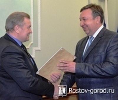 В мэрии Ростова наградили предприятия, проявившие активность в ликвидации последствий сильного снегопада