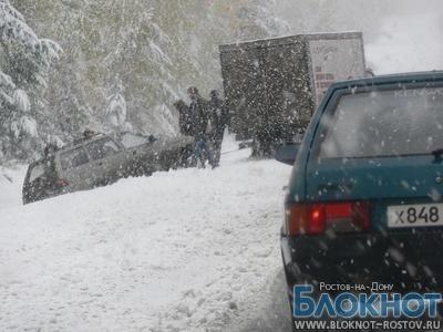 В Ростовской области ожидаются сильный снег и метели