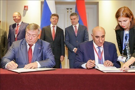 Ростовская область и Армения официально стали друзьями