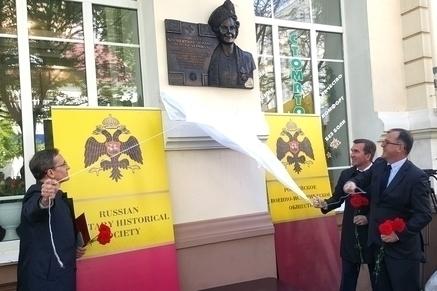 В Ростове появилась доска в память о визите первой леди Великобритании Спенсер-Черчилль