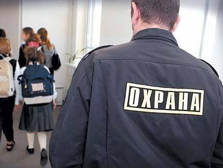 В школах Ростова усилят меры безопасности после кровавых событий в Перми
