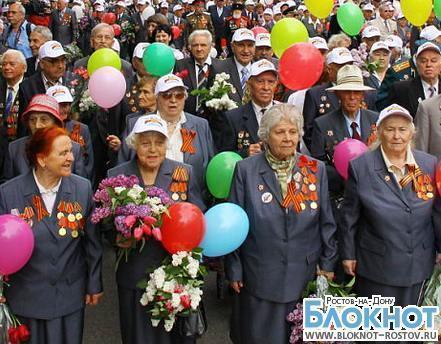 В День Победы ростовчане увидят парад, концерты и салют