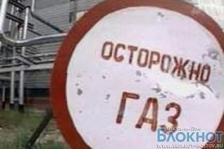 По повреждению магистрального газопровода в Ростове возбуждено дело