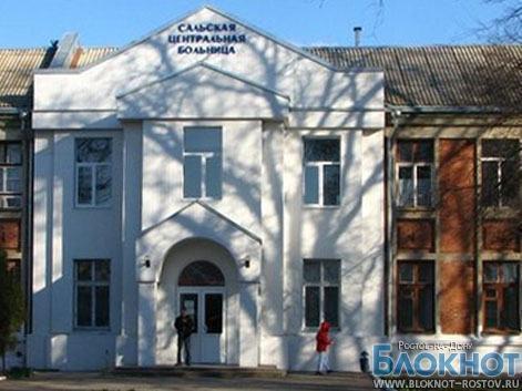 В Ростовской области инвалид два года не получал бесплатные лекарства