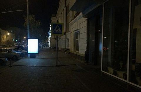 В Ростове дорожный знак появился в неустановленном месте