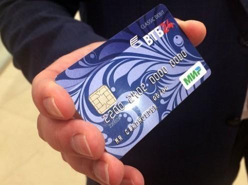 ВРостове ВТБ24 начал выдачу банковских зарплатных карт «Мир»