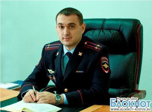 Генерал Андрей Ларионов назначил нового начальника ГИБДД Ростовской области