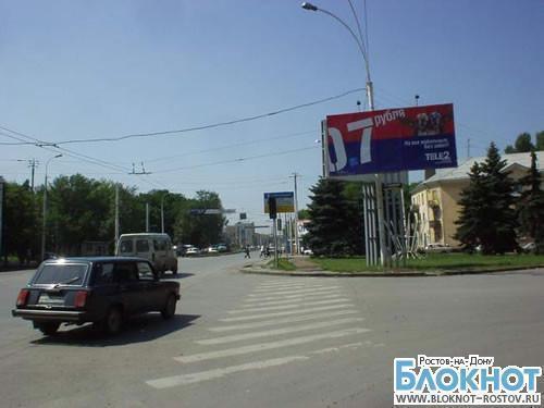 В Ростове участок проспекта Нагибина расширят до восьми полос