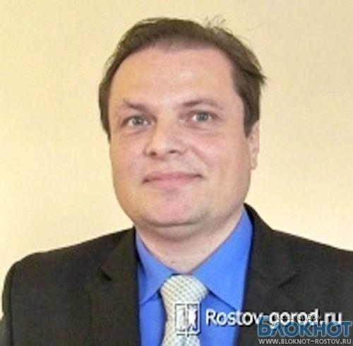 В управлении образования Ростова-на-Дону новый руководитель