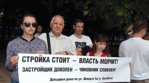 Обманутые дольщики Новочеркасска и Батайска написали петицию губернатору