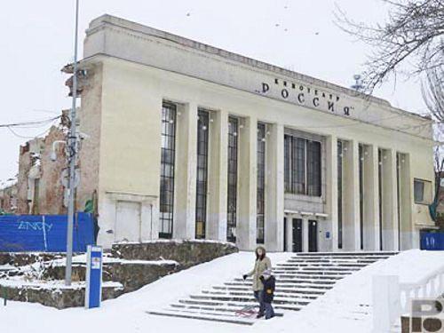 «Ростдонавтовокзал» может заплатить 2,5 млн за срыв реконструкции кинотеатра «Россия»