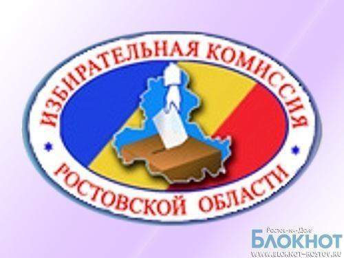 В Ростовской области начался единый день голосования
