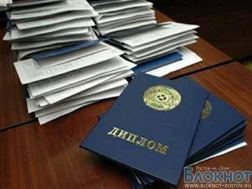 Ректорам неэффективных вузов Ростова предложили присоединиться к эффективным