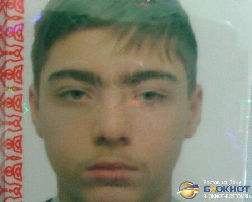 В Ростове 14-летний подросток ушел из лицея домой и пропал