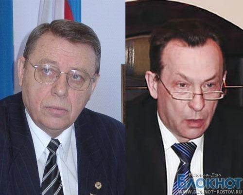 В РГУПСе выбрали нового ректора