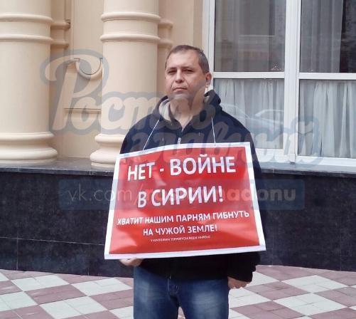 В Ростове мужчина вышел на одиночный пикет против войны в Сирии