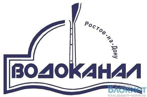 Управляющие компании Батайска должны Водоканалу Ростова-на-Дону 100 млн рублей