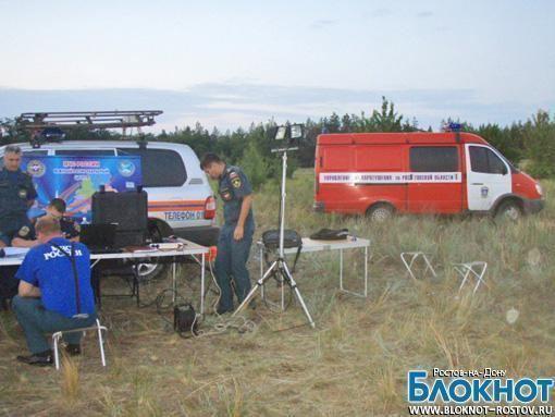 Степной пожар в Ростовской области локализован