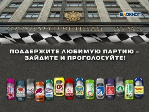 ВОрловской области КПРФ получила 1-ый номер визбирательном бюллетене