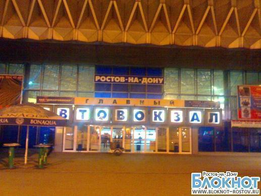 УФАС накажет ростовский автовокзал за дискриминацию перевозчика