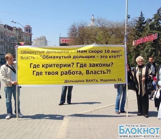 В Ростове обманутым дольщикам пообещали решить проблему с жильем к 2015 году