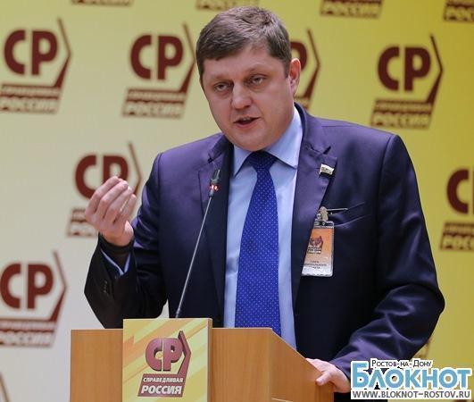 Справедливая Россия предлагает сделать 12 апреля нерабочим днем