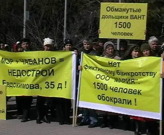 В Ростове осудят экс-председателя ЖСК «Ботанический сад» за кражу 27 млн рублей у дольщиков