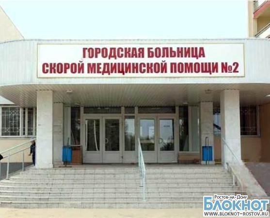В Ростове из БСМП № 2 сбежал агрессивный психически больной мужчина с перерезанными венами