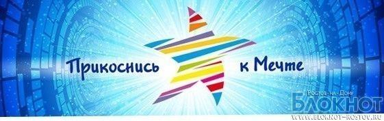 В Ростове организаторы детского фестиваля оставили детей без крыши над головой