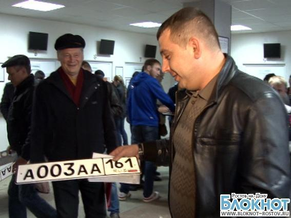 В Ростовской области выдачу «красивых» номеров будет контролировать общественность