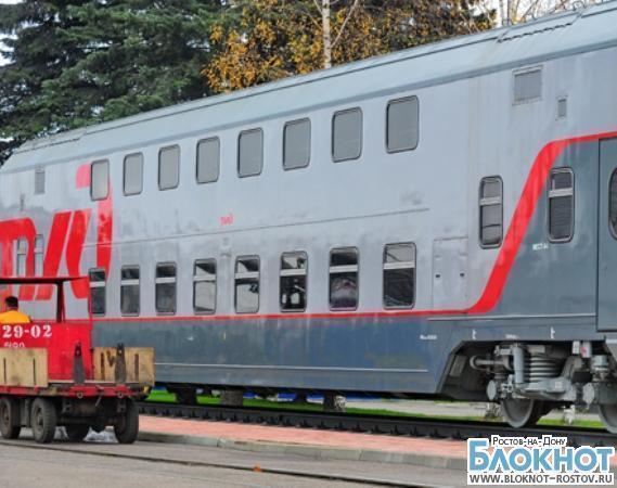 Двухэтажные поезда по маршруту Москва-Адлер через Ростов начнут курсировать осенью. ВИДЕО