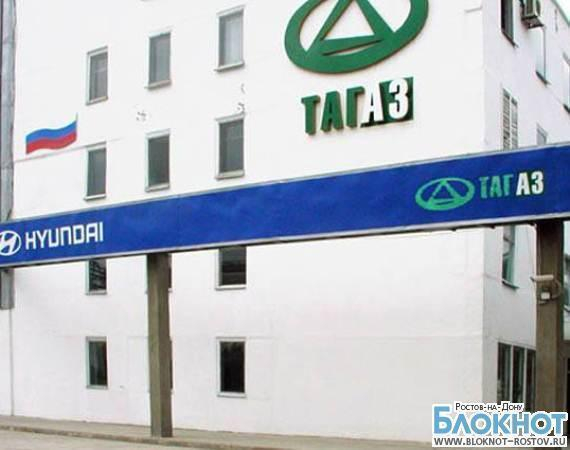 Арбитражный суд Ростовской области признал «Тагаз» банкротом